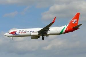 Boeing 737, Travel Servis