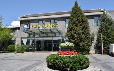 Fotky z Číny